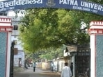PU to begin admission process from July 2