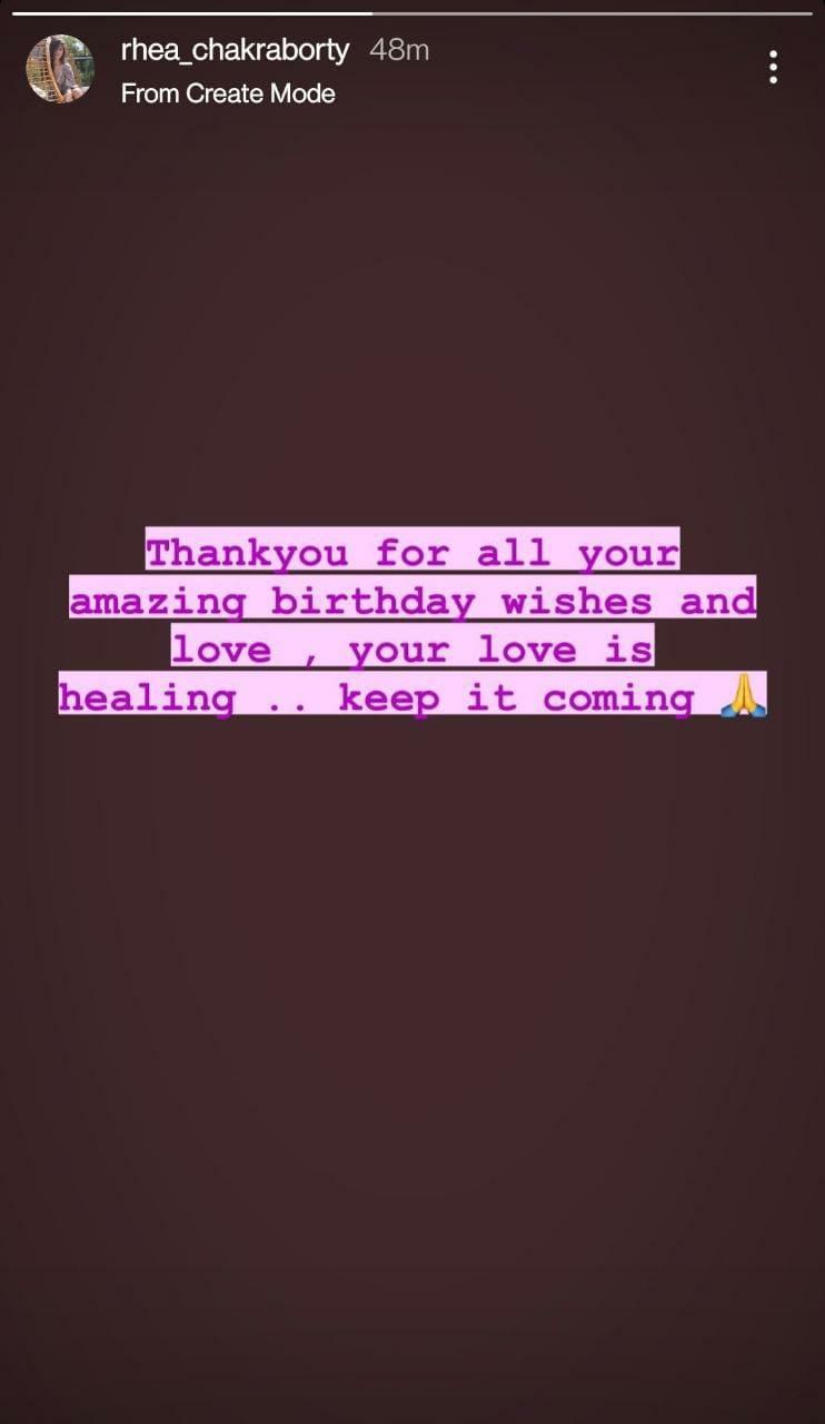 Rhea Chakraborty's message on Instagram.