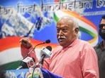 RSS Chief Mohan Bhagwat during the launch of Dr. Khwaja Iftikhar Ahmed's book 'Meeting of Minds', at Mewar Institute in Ghaziabad.(PTI)
