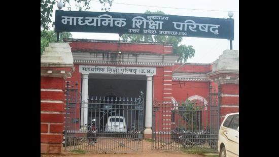 The UP Board headquarters building in Prayagraj (HT/File Photo)
