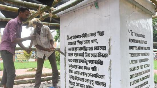 Political parties and other social organisations in Tripura are against moving of the memorial of the 1971 Bangladesh Liberation War from the heart of Agartala to a memorial park built on outskirts of Agartala. (Sourced Photo)