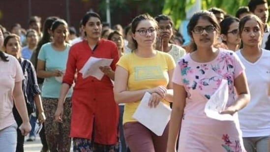 Assam CEE 2021 notification released(HT File)