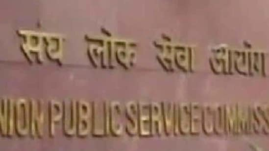 UPSC invites applications to fill positions in shipping, agriculture ministry