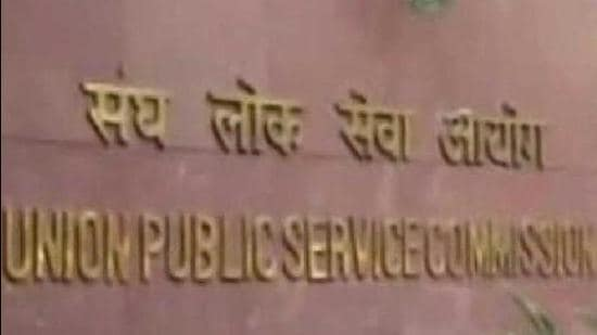 Union Public Services Commission (UPSC) told the Supreme Court that it could not give any relaxation for the Civil Services Examination (CSE) as the cut-off date to submit documents is sacrosanct.