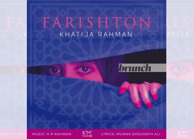 Farishton is Khatija's first collaboration with her dad in years
