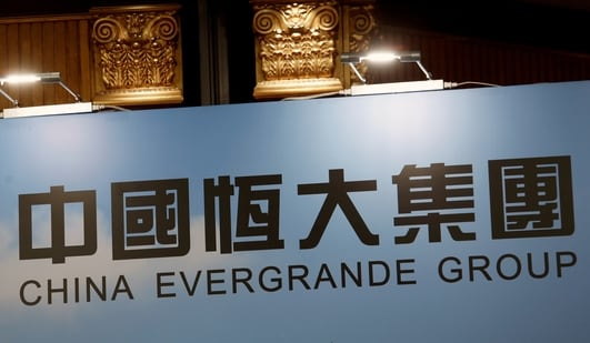 Evergrande Spring offers over 50 products in the mineral water, grocery, dairy and fresh food segments, according to the parent company's website.