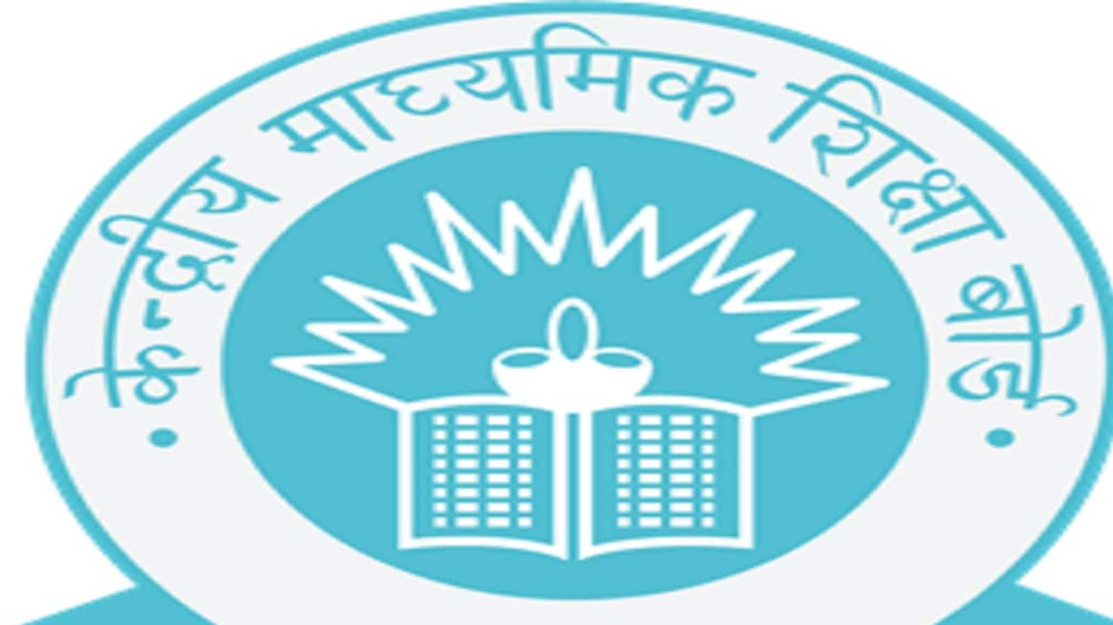 CBSE 10th Result 2021 Live Updates: Result date soon at cbseresults.nic.in