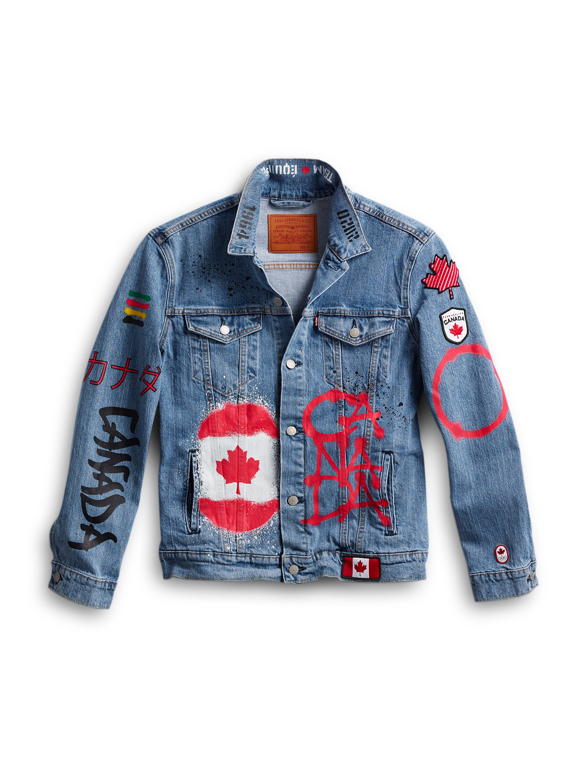 This image provided by Hudson's Bay shows Team Canada's denim jacket to be worn by athletes in the closing ceremony of the Tokyo Olympics. (AP)