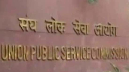 UPSC invites applications to fill Research Officer positions in Home Ministry