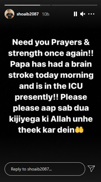Taking to Instagram Stories, he has asked his fans for their 'prayers and strength'.
