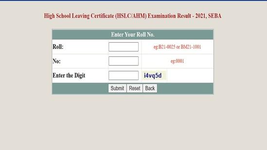 SEBA Assam Board HSLC Result 2021 Live: Class 10 result declared, direct link