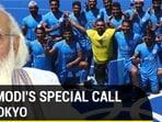 PM Modi's special call to Tokyo