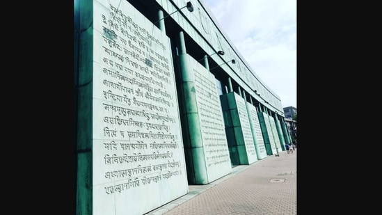 The image shows the Upanishads engraving on a wall of Warsaw University library.(Twitter/@IndiainPoland)