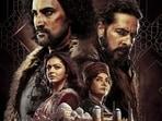 Kunal Kapoor, Dino Morea, Shabana Azmi and Drashti Dhami in an official poster for Hotstar's The Empire.