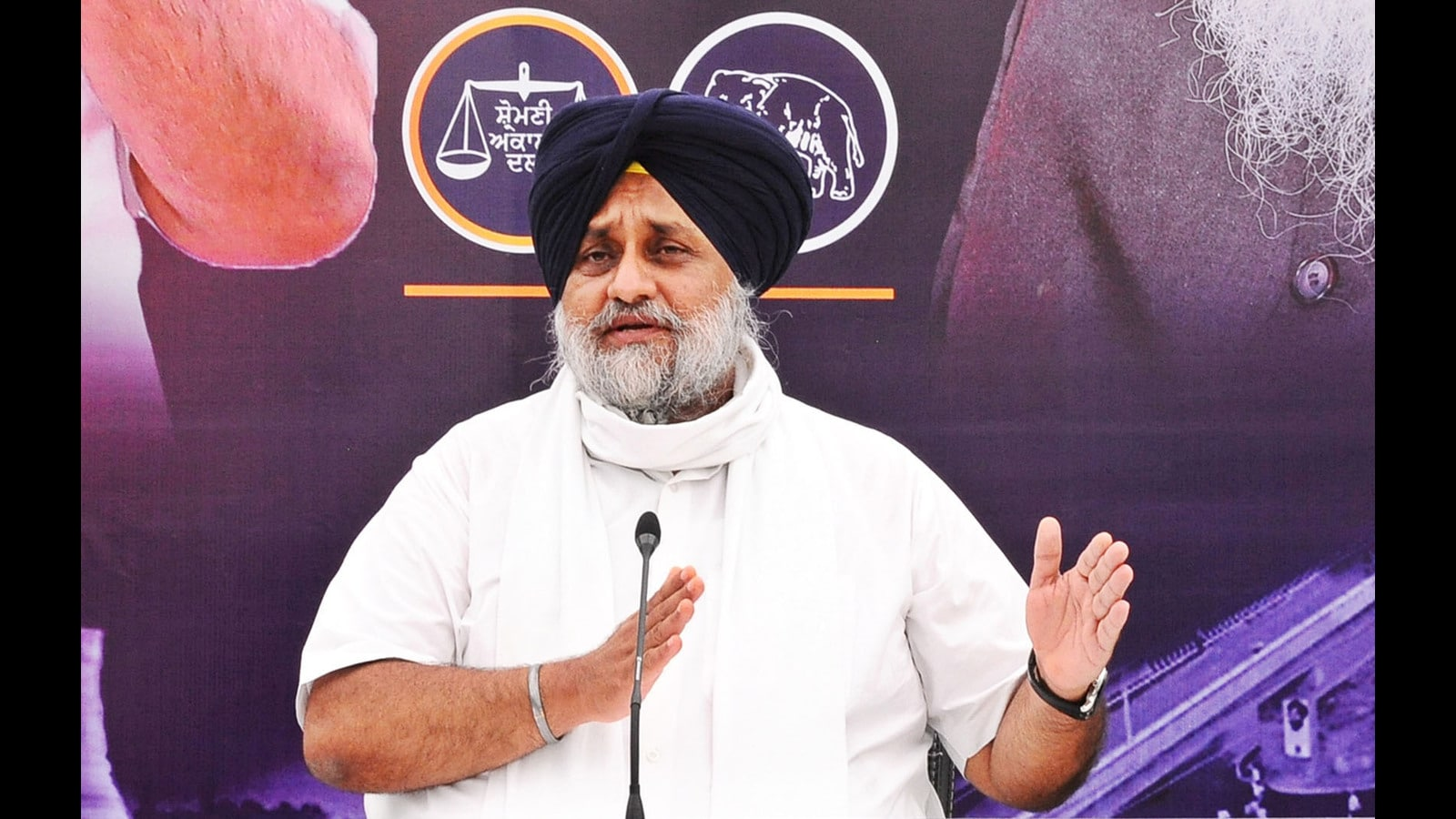 Akali Dal will stage