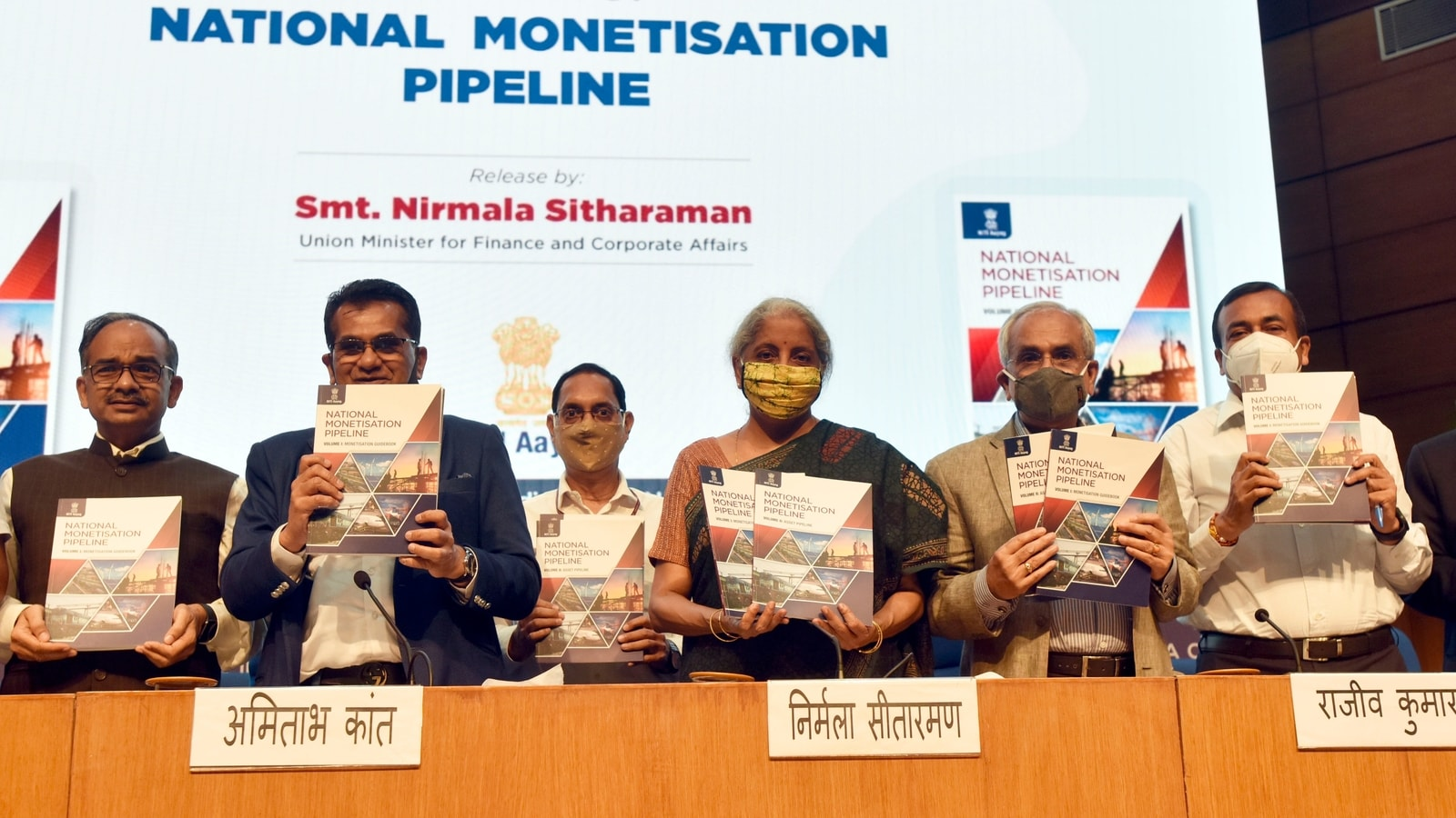 Finance Minister of India Launched National Monetisation Pipeline: Current Affairs 24/08/21 School Megamart 2021