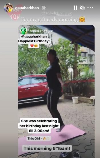 Gauahar Khan's skipping rope exercise on birthday(Instagram/gauaharkhan)