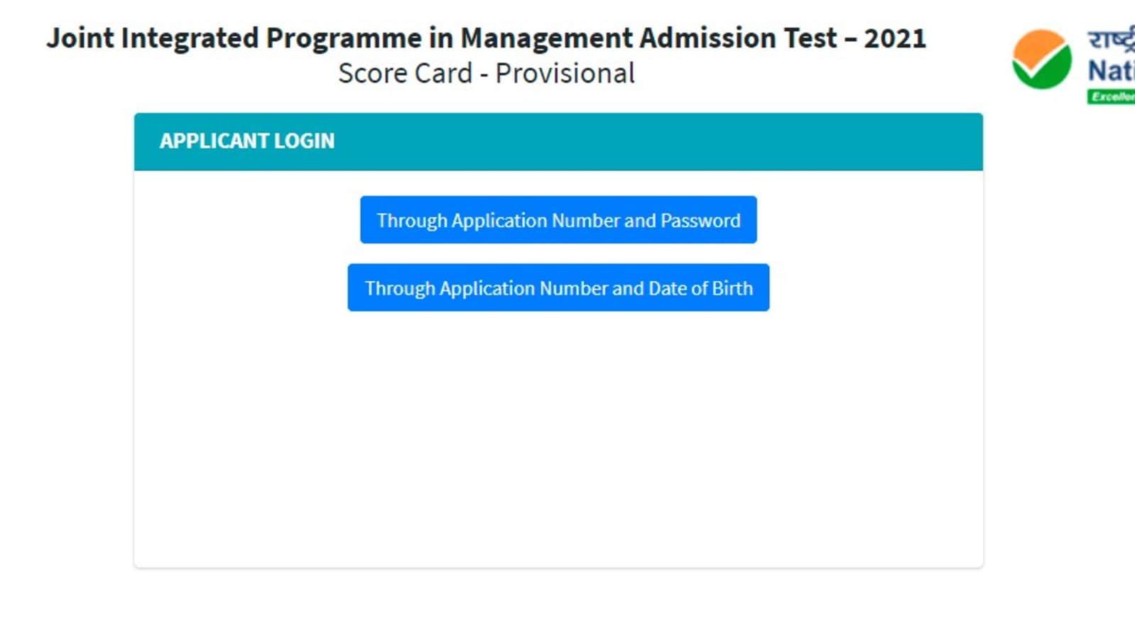JIPMAT 2021 results declared, check score card at jipmat.nta.ac.in