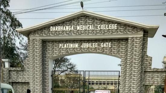 Darbhanga Medical College & Hospital (FILE)