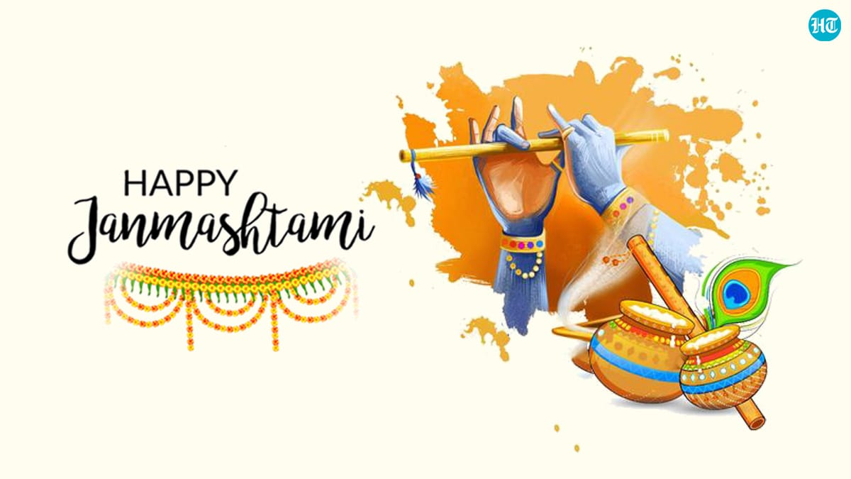 Happy Janmashtami 2021: Wishes, quotes, images, messages to share with  family and friends - Hindustan Times