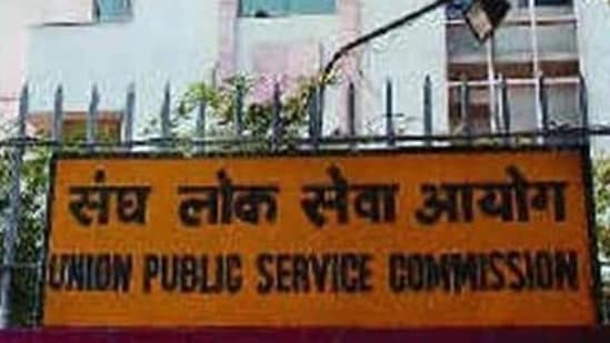 UPSC EPFO exam on September 5: Important points for candidates(HT File)