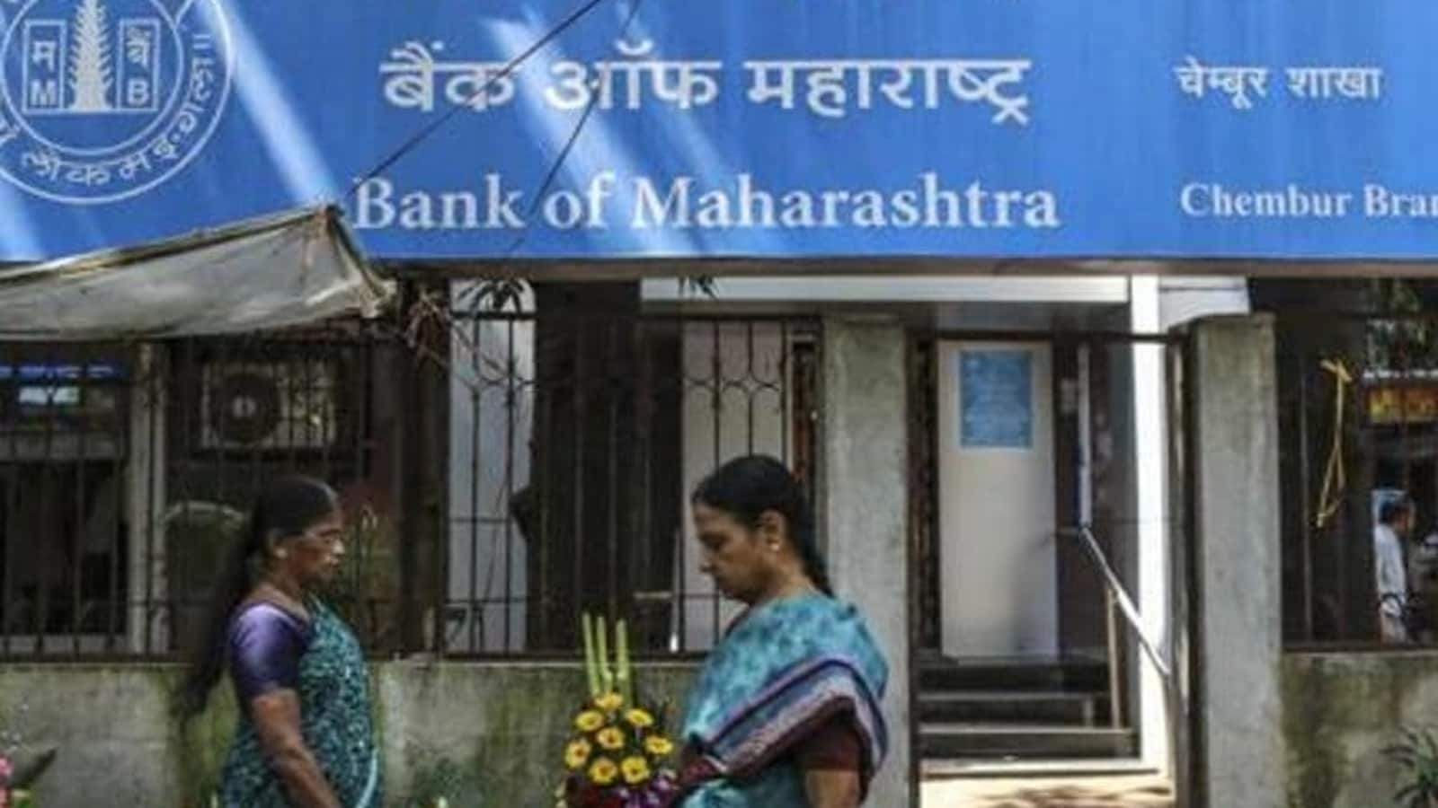 Bank of Maharashtra SO recruitment: Apply for 190 specialist officer posts