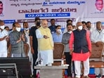 Union home minister Amit Shah inaugurates Police Public School and GMIT central library in Davangere, Karnataka, on Thursday.(PTI Photo)