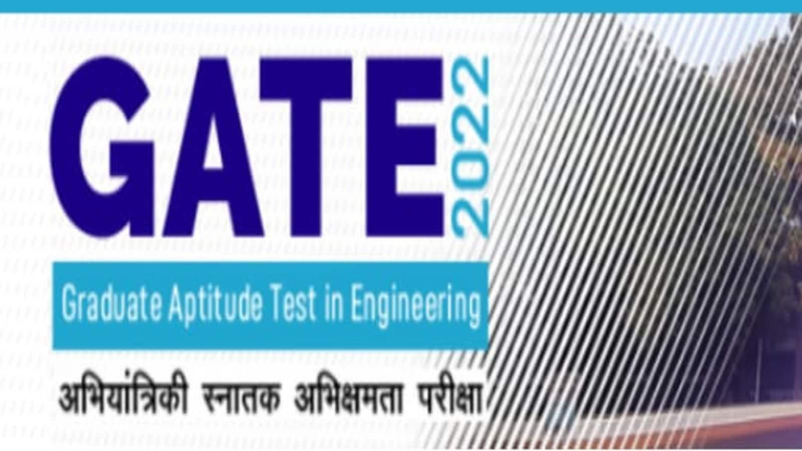 GATE 2022 registration begins; here's how to apply