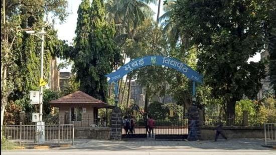 File photo: University of Mumbai. (Hindustan Times)
