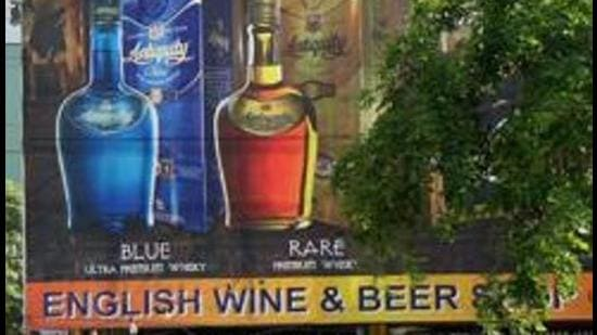 The three men were arrested on December 13, 2020, while they were consuming liquor standing next to their car near a wine shop at Sector 105 in Mohali.