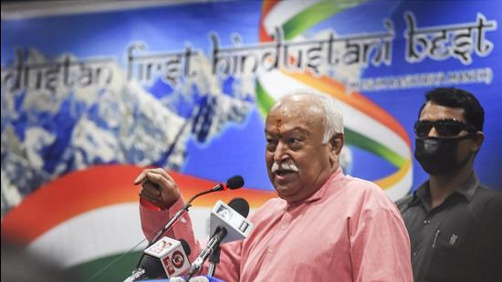 RSS unhappy with monetisation policy (PTI)