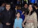 Sanjay Kapoor and Maheep Kapoor with their daughter Shanaya Kapoor at the premiere of Saawariya.