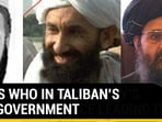 Taliban announced leaders of interim government of Afghanistan (Agencies)