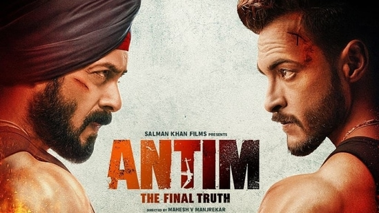 Salman Khan with Aayush Sharma in the first poster of Antim: The Final Truth.
