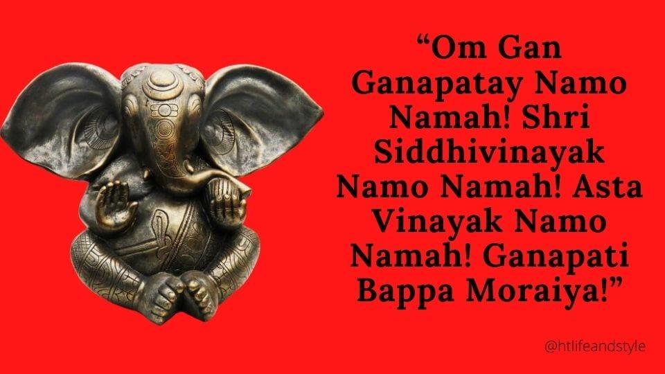 இனிய விநாயகர் சதுர்த்தி!