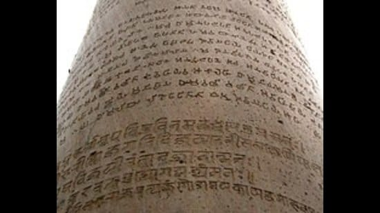 An Ashokan edict on the Delhi-Topra pillar. Many of Ashoka's edicts were composed in Magadhi Prakrit, the older version of Magadhi that was also the language that the Buddha spoke. (Creative Commons)