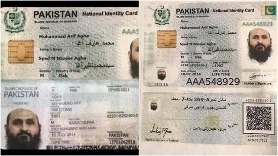 Taliban deputy prime minister Mullah Abdul Ghani Baradar's lifetime identity card, with serial number 42201-5292460-5, was issued on July 10, 2014.