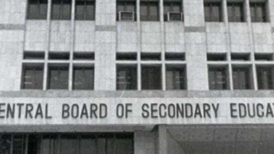 CBSE office building(HT FIle)
