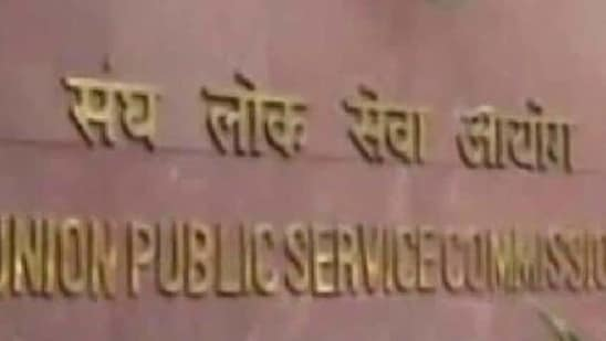 UPSC Recruitment 2021: Apply for DCIO and other posts on upsc.gov.in