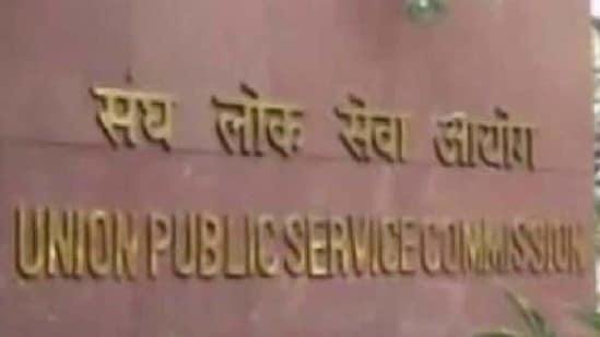 UPSC civil services 2021: List of 19 services for which exam will be held