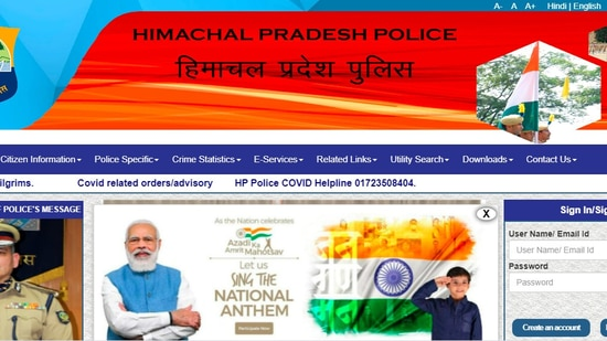 HP police constable recruitment 2021:: Candidates can apply for the mentioned posts through the official site of Himachal Pradesh Police on citizenportal.hppolice.gov.in.(hppolice.gov.in)