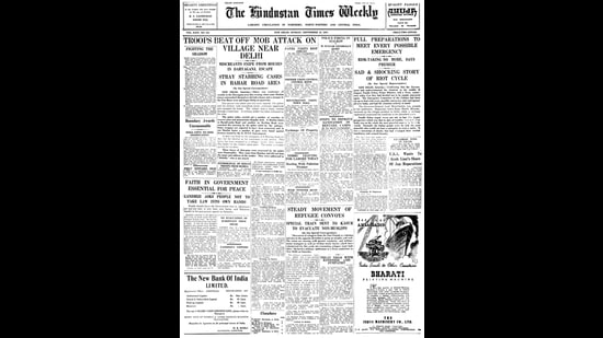 A screengrab of the Hindustan Times on September 14, 1947