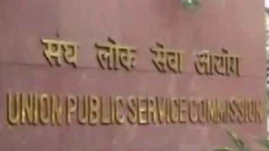 UPSC Civil Services prelims exam admit card soon