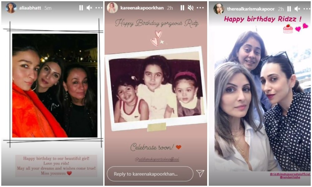 Riddhima Kapoor Sahni also received birthday wishes from her cousin Karisma Kapoor.