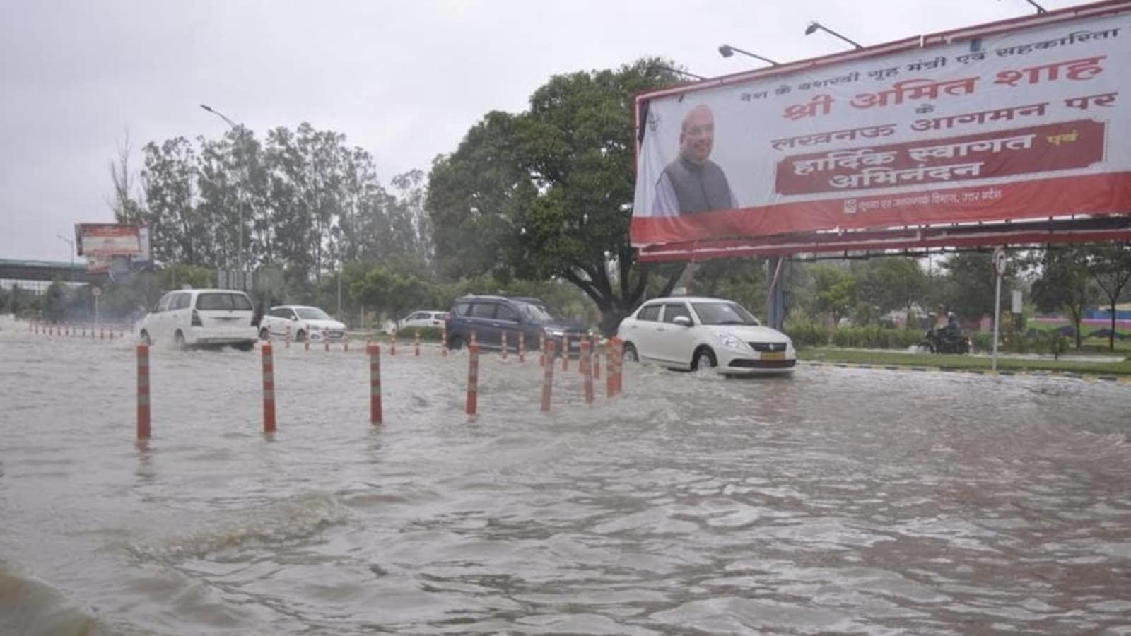 Schools, colleges in Uttar Pradesh to remain shut on Friday, Saturday amid heavy rainfall