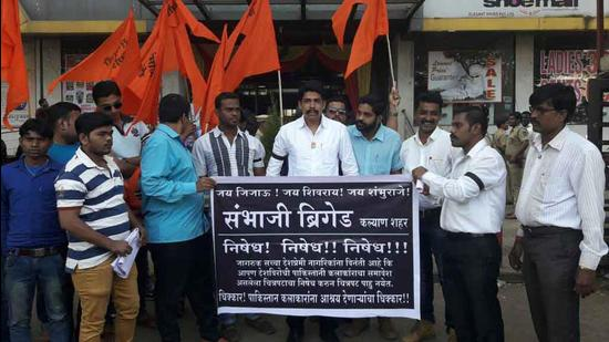 Kalyan Sambhaji Brigade volunteers protest against a movie outside a mall at Kalyan in 2016. (HT File)