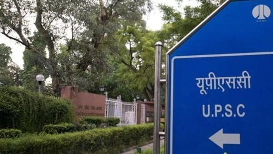 UPSC Civil Services Prelims Admit Card 2021 released, direct link to download