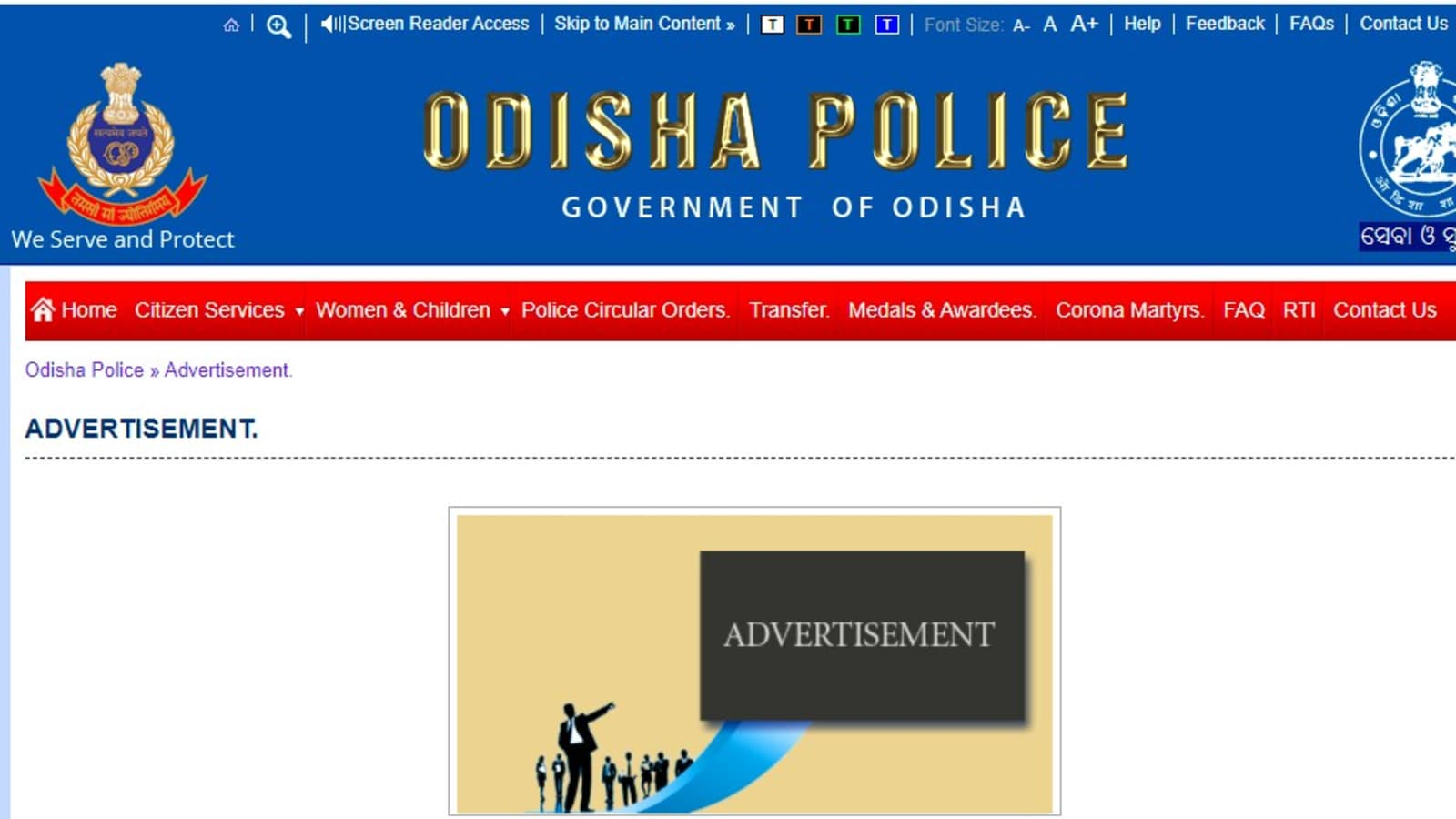 Odisha Police recruitment 2021: Apply for 244 constable posts