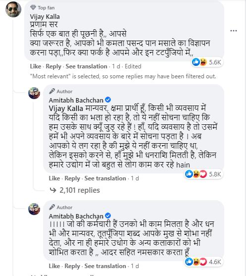 Amitabh Bachchan replies to a fan on Facebook.
