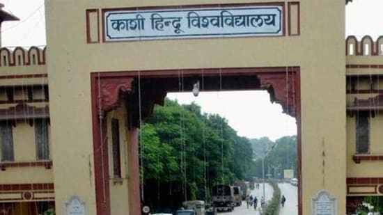 BHU entrance exam: Candidates can check the schedule on the official website of NTA at nta.ac.in.(PTI File)